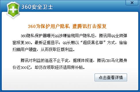 大小: 25.98 K尺寸: 487 x 319浏览: 875 次点击打开新窗口浏览全图